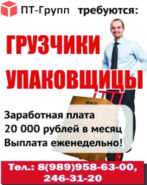 свежие вакансии уборщицы за 9 октября в красноярске должность: Тренер тренажерного